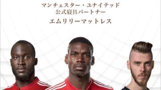 エムリリーマットレス 口コミ 評判 商品特徴