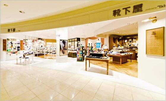 Tabio 靴下屋 店舗 全国 何店
